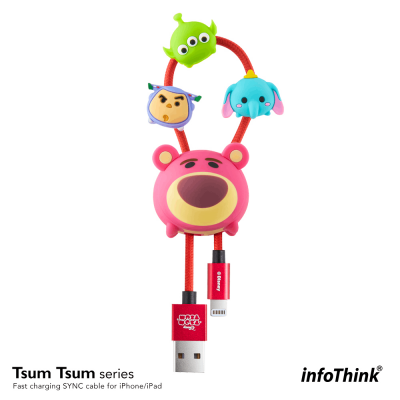 February 2020 Tsum Tsum Calendar InfoThink Tsum Tsum Mfi iPhone / iPad Fast Charger Data Sync