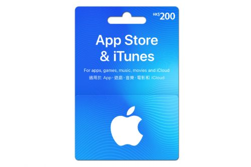 iTunes Gift Card $200 (1pc)
