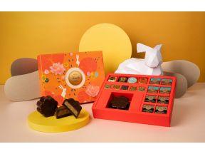 Venchi - Earl Grey Tea Chocolate Mooncake Rectangle Gift Box (1 Box)