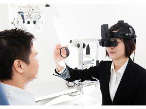 PolyVision Diabetes Eye Examination (1 time)