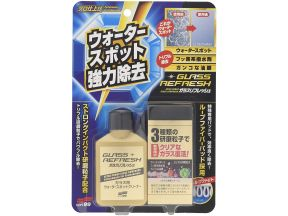 Japanese SOFT99 Glass Stain Cleaner (1pc)