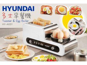 [Easter 2020] Hyundai Toaster Breakfast Machine (White) (1 pc)