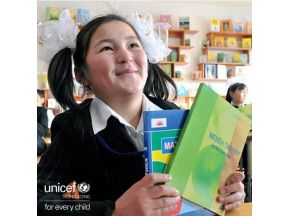 UNICEF HK – Inspired Gifts – Local-language Text Books