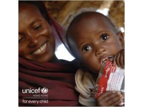 UNICEF HK – Inspired Gifts – Therapeutic Spread