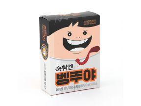 Nam Pei Hong Korean Liver Supplements (5 packs/ box)