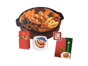 Super Star Poon Choi Delicacies Set for 6 People (coupon) (1 set)