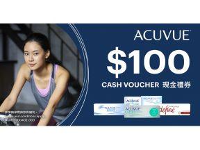 ACUVUE® HK$100 e-Cash Voucher (1 pc)