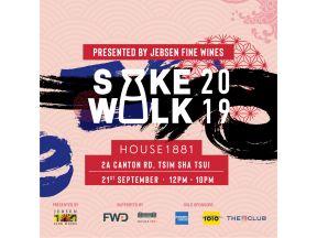 Sake Walk 2019