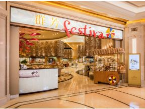 Christmas & New Year Buffet at Festiva Galaxy Macau™