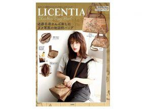 LICENTIA Shoulder Bag Book - Japanese Magazine (with 1 shoulder bag) (1 pc)