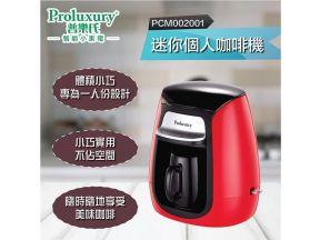 Proluxury – Coffee Maker PCM002001 (0.15L) (1 pc)