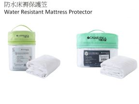 CASABLANCA - Water Resistant Mattress Protector #NP100BMM (1 pc)