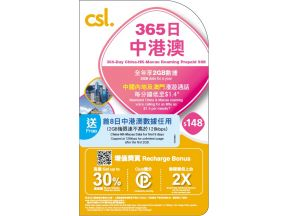 csl. 365-Day China-HK-Macau Roaming Prepaid SIM (1 pc)