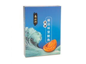 Nam Pei Hong Finest Stewed Abalone (4 pcs/ pack)