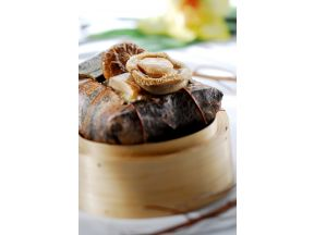 InterContinental Hong Kong Yan Toh Heen Whole Abalone Glutinous Rice Dumpling (1pc)