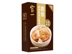 Guan Yi Chicken Soup with Abalone & Hericium Erinaceus (400g) (1 pc)
