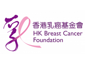 Hong Kong Breast Cancer Foundation – HK$100 donation