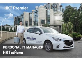 HKT Premier - Personal IT Manager Consultancy Service