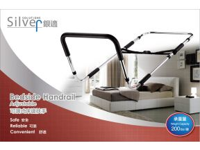 Silver Solutions Bedside Handrail Adjustable (1 pc)