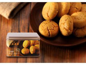 Hong Kong Wing Wah Chinese Cookies (Individual Packed) (1 Box)