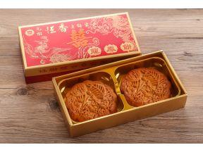 Hang Heung Dragon & Phoenix Cake Coupon (1 pc)
