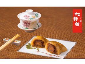 Dashijie Lotus Paste & Egg Yolk Dumpling (2 pcs / pack)