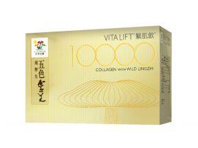 Vita Green Vita Lift Lingzhi Collagen Drink (10 Bottles) (1pc)