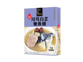 Yummy House Soup Stewed with Fish Head, Szechuan Lovage Rhizome and Dahurian Angelica Root (1 pc)