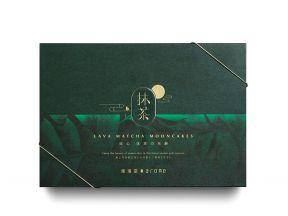 Arome - Lava Matcha Mooncake Voucher (1 pc)