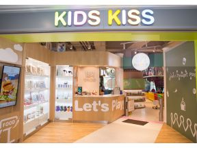 KidsKiss Kingdom - Set A - Learn Through Play Package (1 set) (Included 1 kid admission fee)