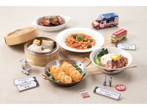 Cordis, Hong Kong - The Place Weekend Afternoon Tea Buffet (Sat, Sun & PH 15:15 - 17:30) (1 person)