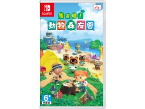 Nintendo Switch Game Software – Animal Crossing: New Horizons (CHT) (1 pc)