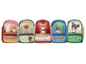The Bear's School Backpack (1 pc)
