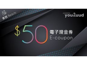 $50 youduud - Penguin Beauty E-Cash Coupon (1 pc)