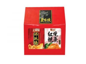 Yummy House Premium Gift Set: Buddha Jumps Over the Wall and Abalone in Braised Sauce (8 pcs) (1 set)