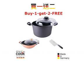 Style N' Cook 28cm MIG Black Stock Pot with Lid FREE Rockpearl Copper Wok 36cm with 2 Sides Handle + Cleaver (1 set)