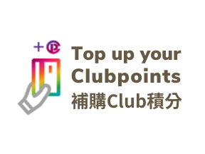 Top up your Clubpoints