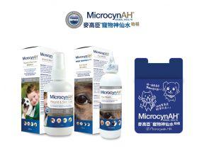 MicrocynAH® Animal Health Care Set (1 set)