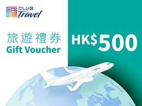Club Travel Flight Gift Voucher – HK$500