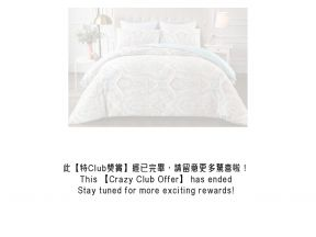 【Crazy Club Offer】The Club x CASABLANCA - Massa Basic Cotton Series Fillted Sheet & Pillow Case Set #CB540 (1 set)