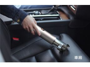 AutoBot Handheld Vacuum Cleaner (1 pc)