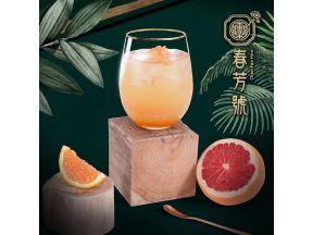 Chun Fun How - Citrus Four Seasons Tea with Aloe Vera (1 cup)