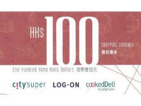 City'Super HK$100 Shopping Voucher (1 pc)
