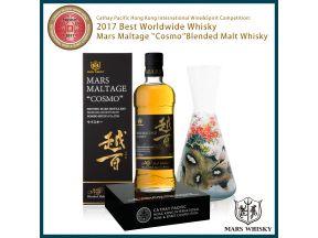 """Mars Maltage """"COSMO"""" Blended Malt Whisky (1 Bottle)"""