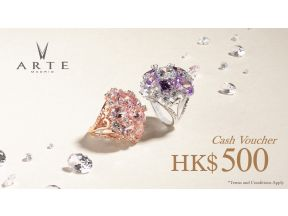 ARTĒ MADRID HK$500 Cash Voucher (1 pc)