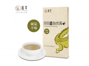 Favour Crocodile Soup with Chuan Bei 65g (1 pack)