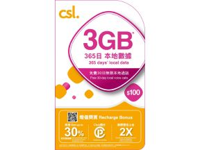 csl. Local Prepaid SIM $100 (1 pc)