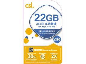 csl. Local Prepaid SIM 22GB (1 pc)
