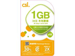 csl. Local Prepaid SIM $48 (1 pc)