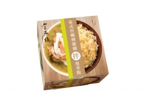 [Easter 2020] Imperial Bird's Nest Thai Green Curry with Chicken Strips x Instant Organic Brown Jasmine Rice (250g) (1 pc)
